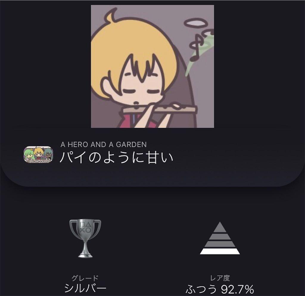 f:id:tatsutatsu2150:20201210142106j:plain