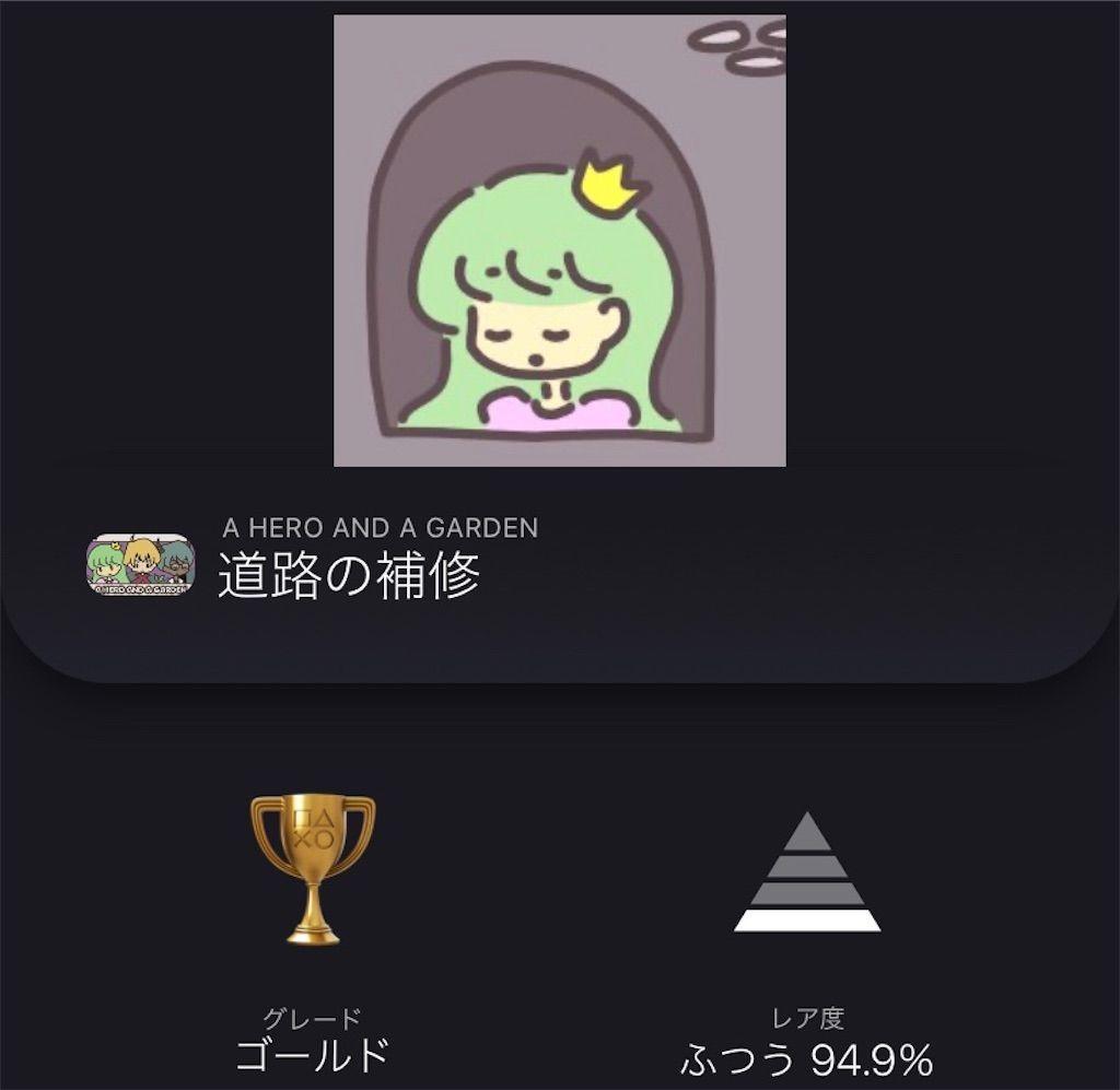 f:id:tatsutatsu2150:20201210142123j:plain