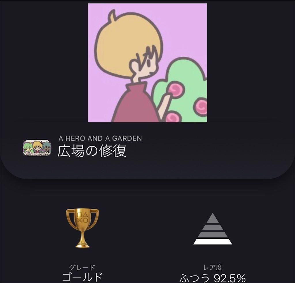 f:id:tatsutatsu2150:20201210151107j:plain