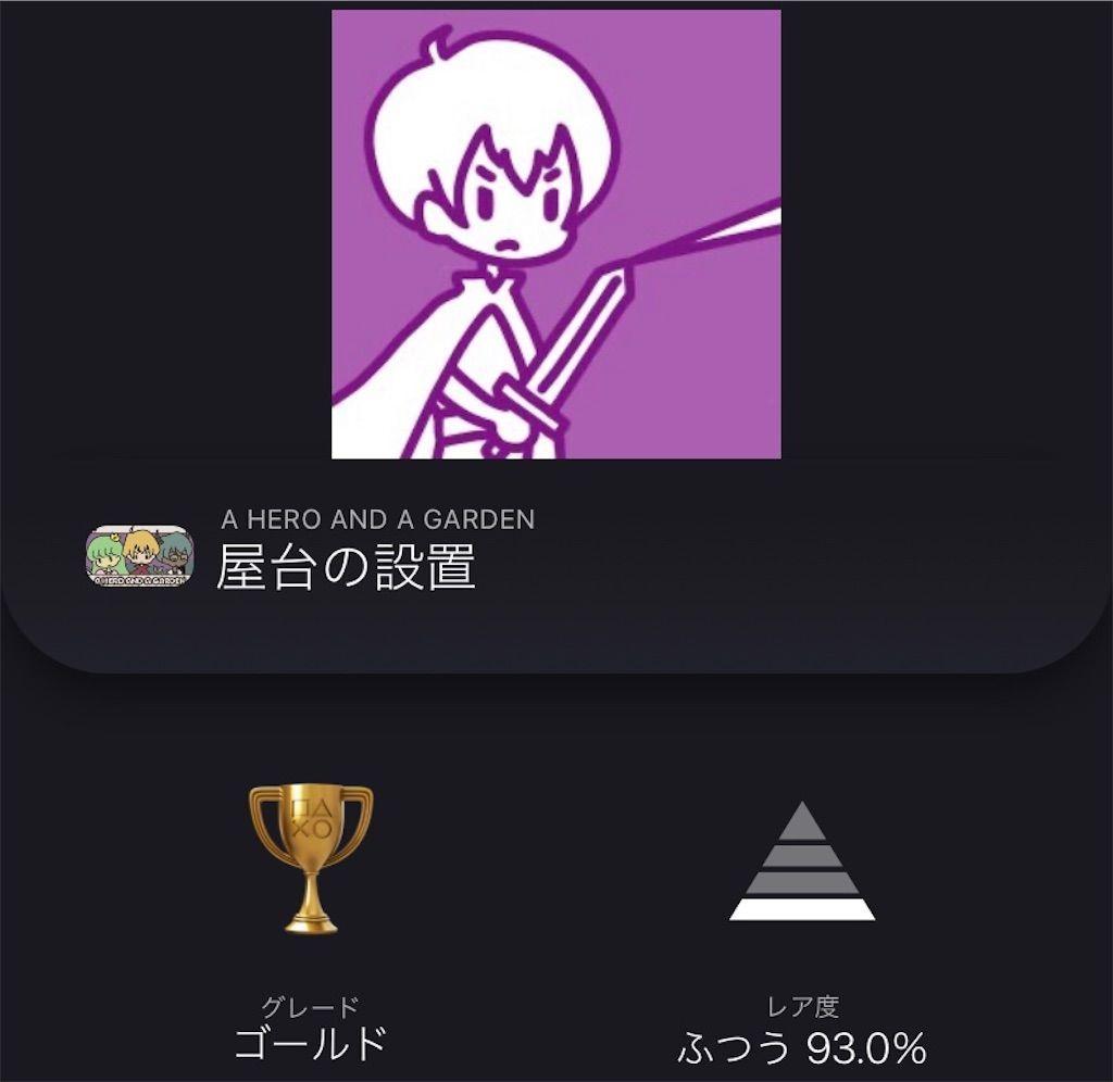 f:id:tatsutatsu2150:20201210170921j:plain