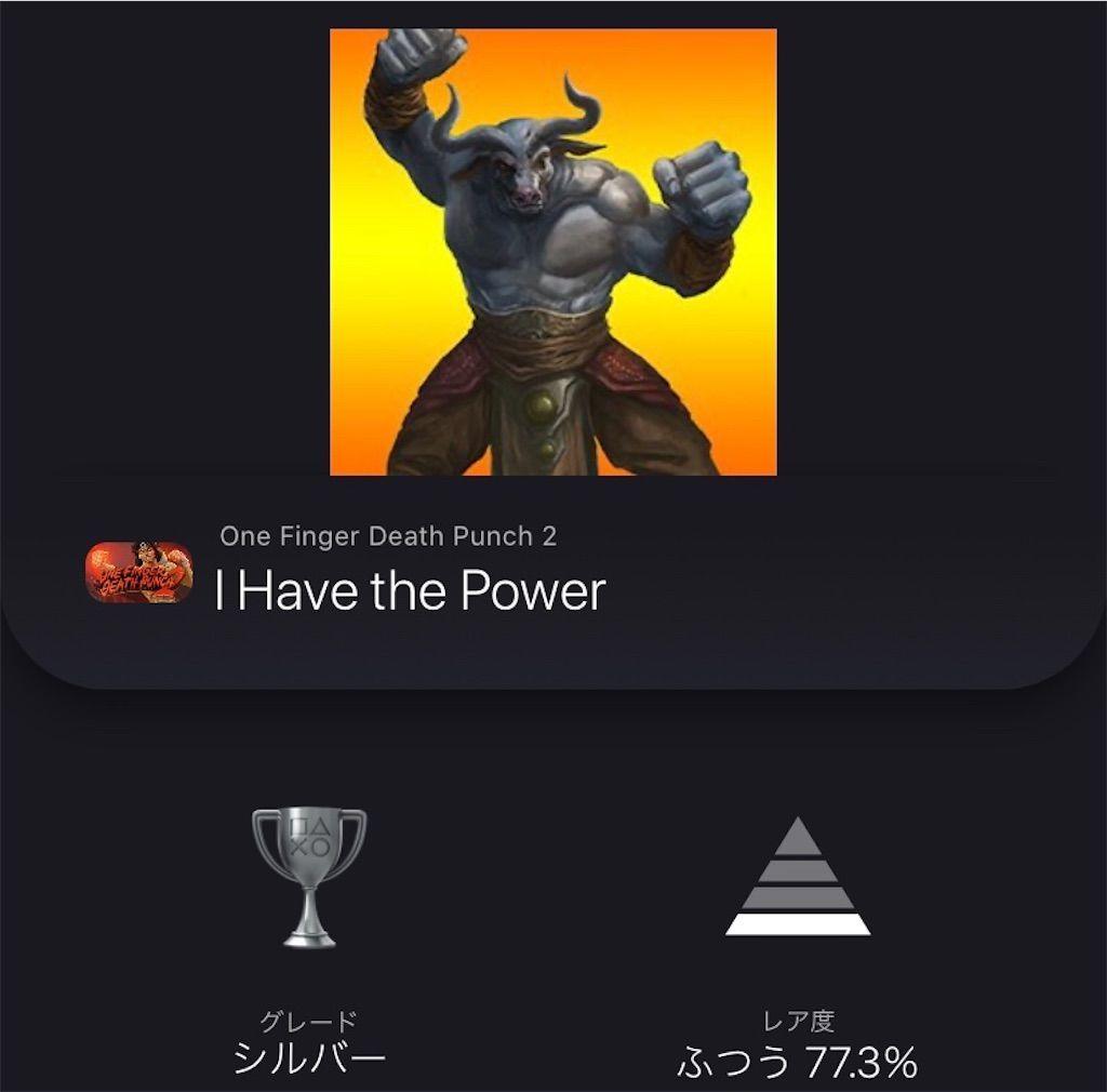 f:id:tatsutatsu2150:20201212021503j:plain