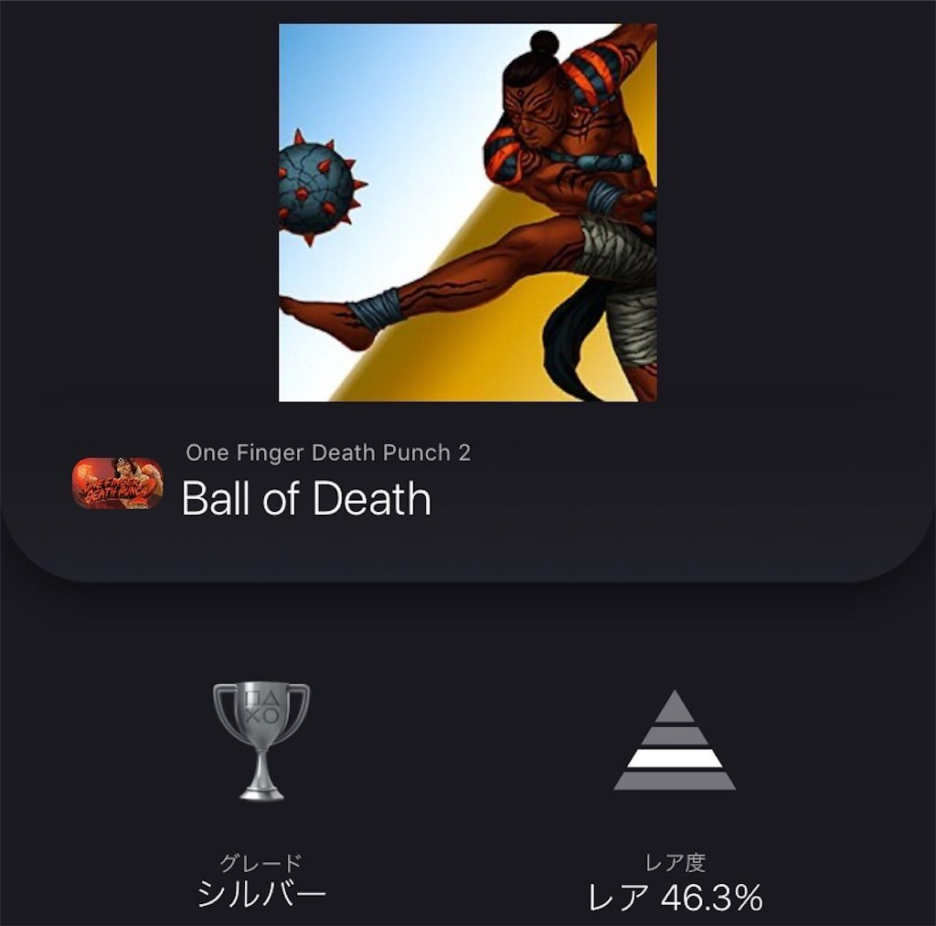 f:id:tatsutatsu2150:20201212131337j:plain