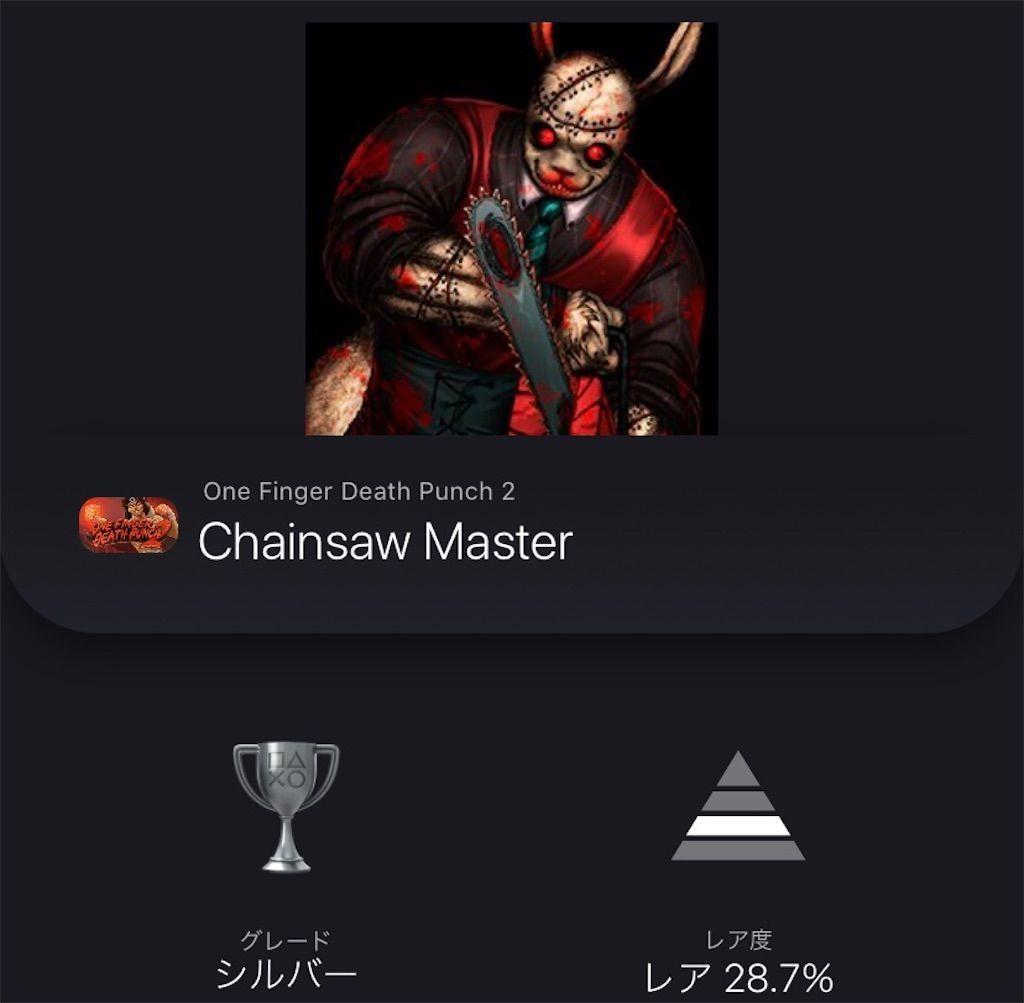 f:id:tatsutatsu2150:20201213142938j:plain