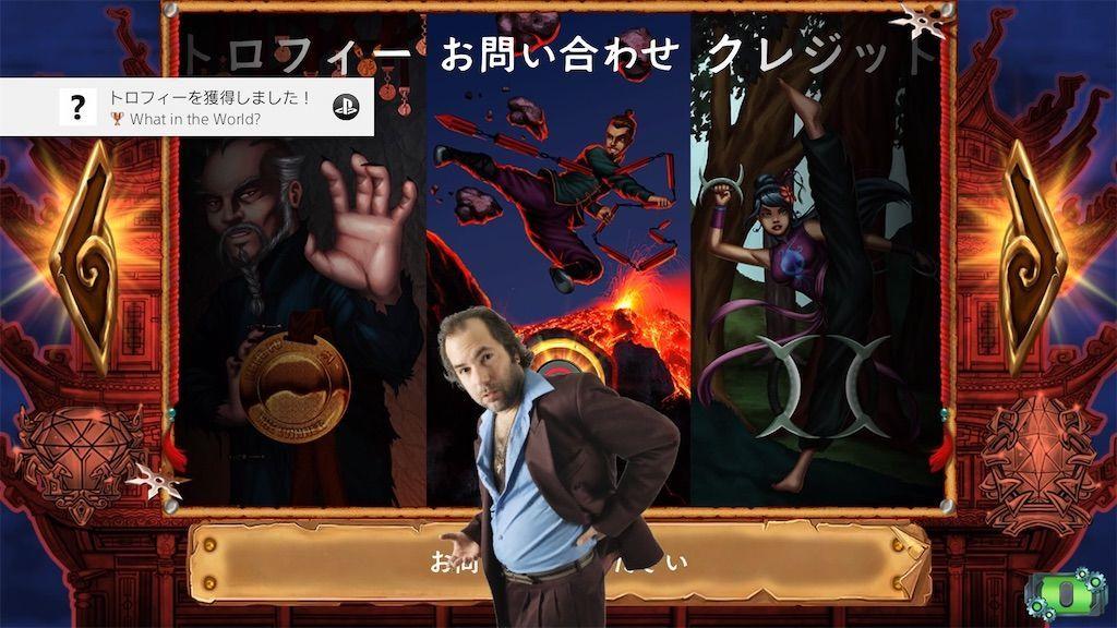 f:id:tatsutatsu2150:20201213160105j:plain