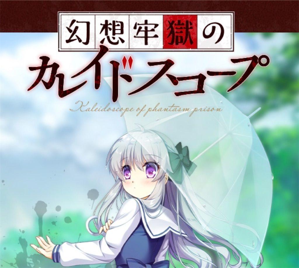 f:id:tatsutatsu2150:20201217062710j:plain