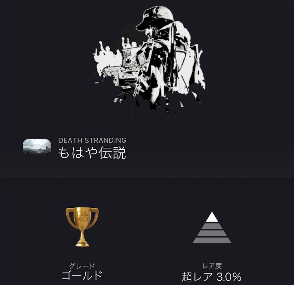 f:id:tatsutatsu2150:20201217073151j:plain