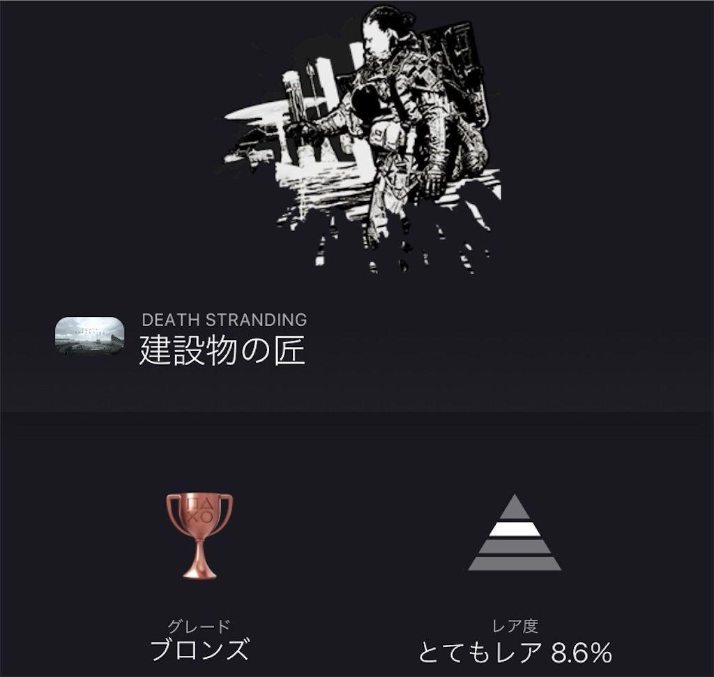 f:id:tatsutatsu2150:20201217074551j:plain