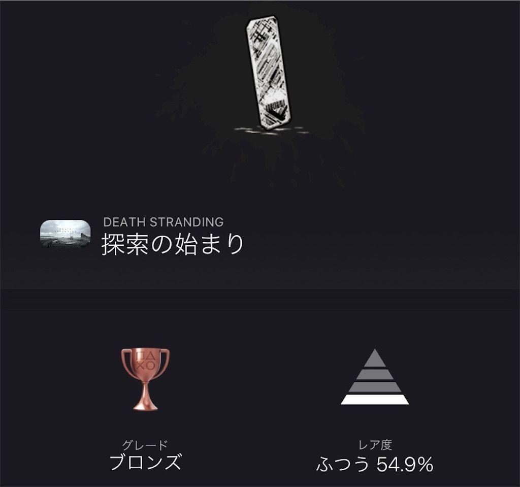 f:id:tatsutatsu2150:20201217081128j:plain