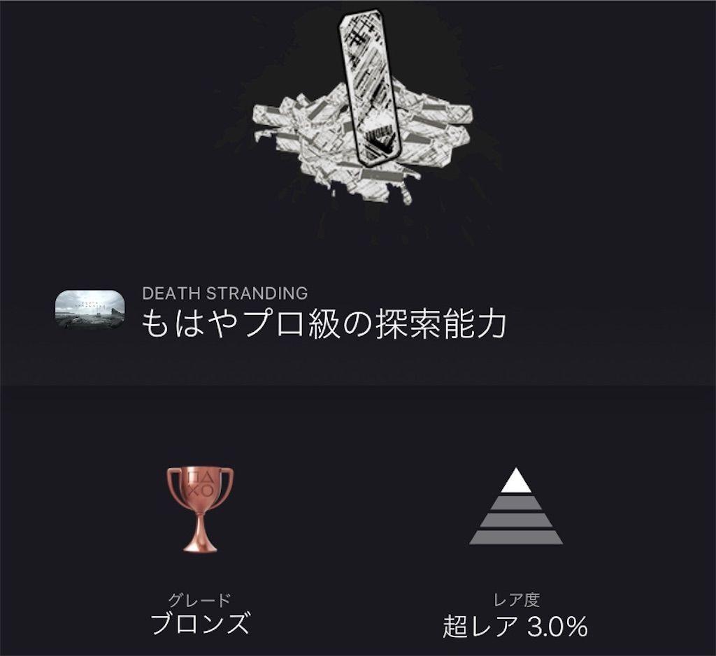 f:id:tatsutatsu2150:20201217081349j:plain