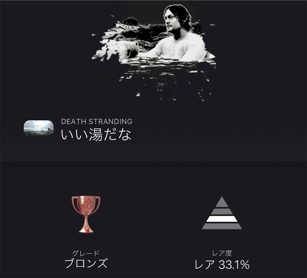 f:id:tatsutatsu2150:20201217081602j:plain