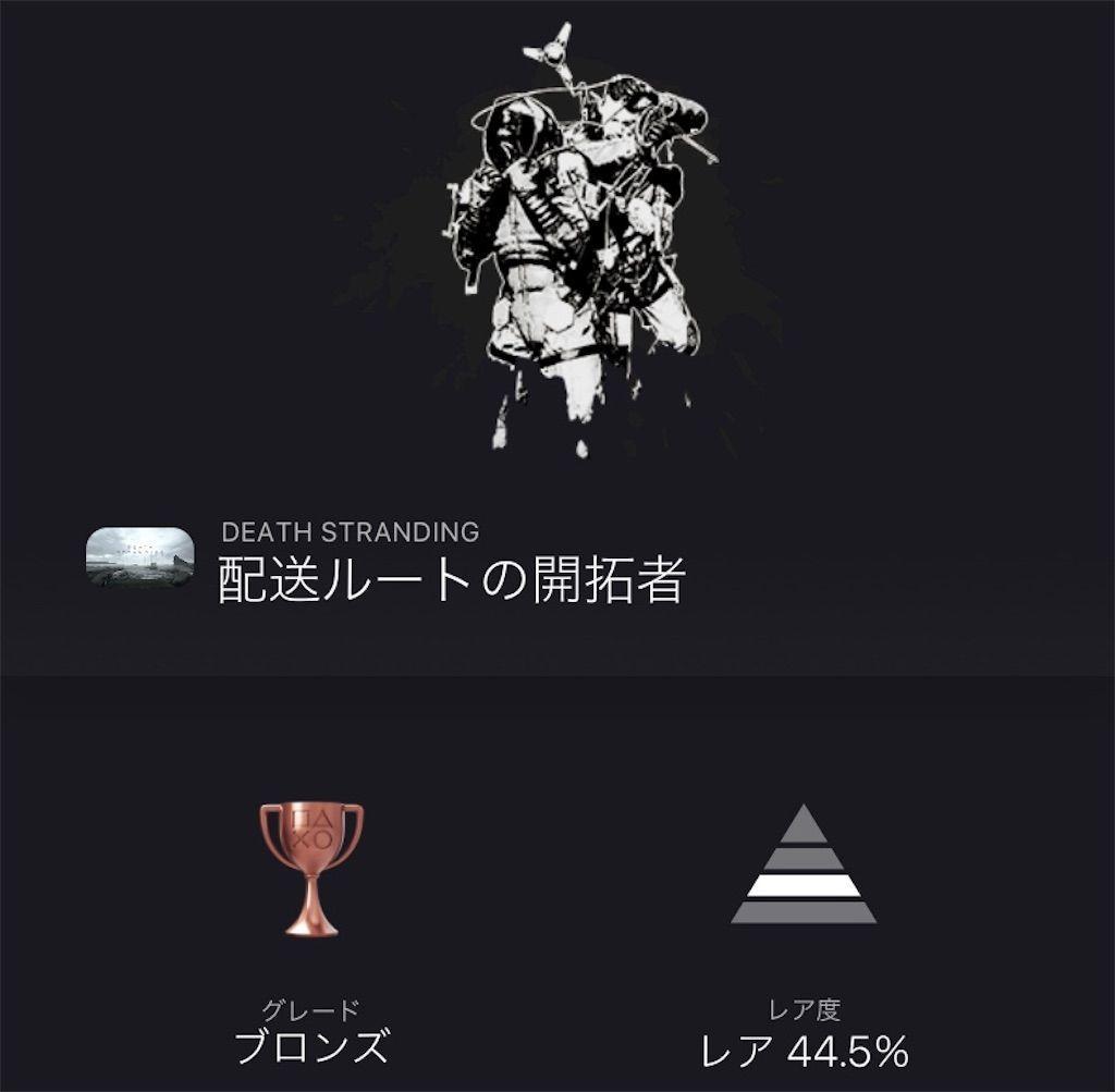 f:id:tatsutatsu2150:20201217082249j:plain