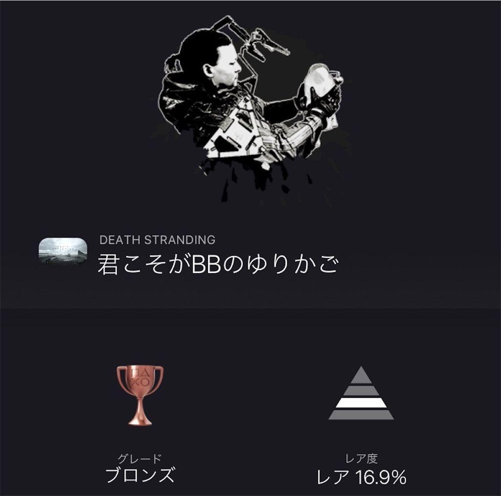 f:id:tatsutatsu2150:20201217082541j:plain
