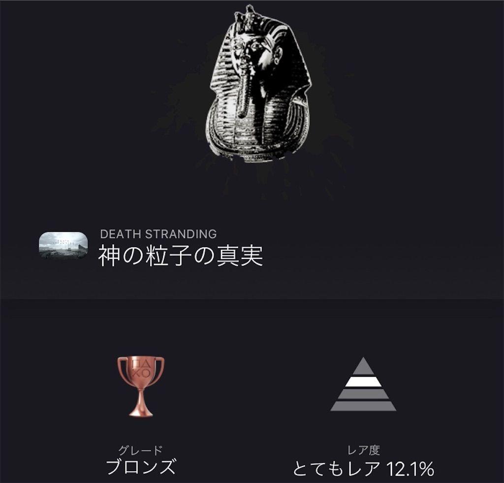 f:id:tatsutatsu2150:20201217084236j:plain