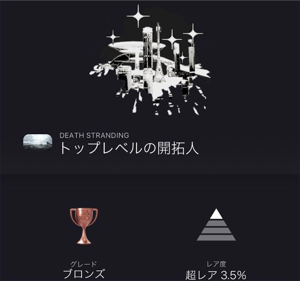 f:id:tatsutatsu2150:20201217084859j:plain