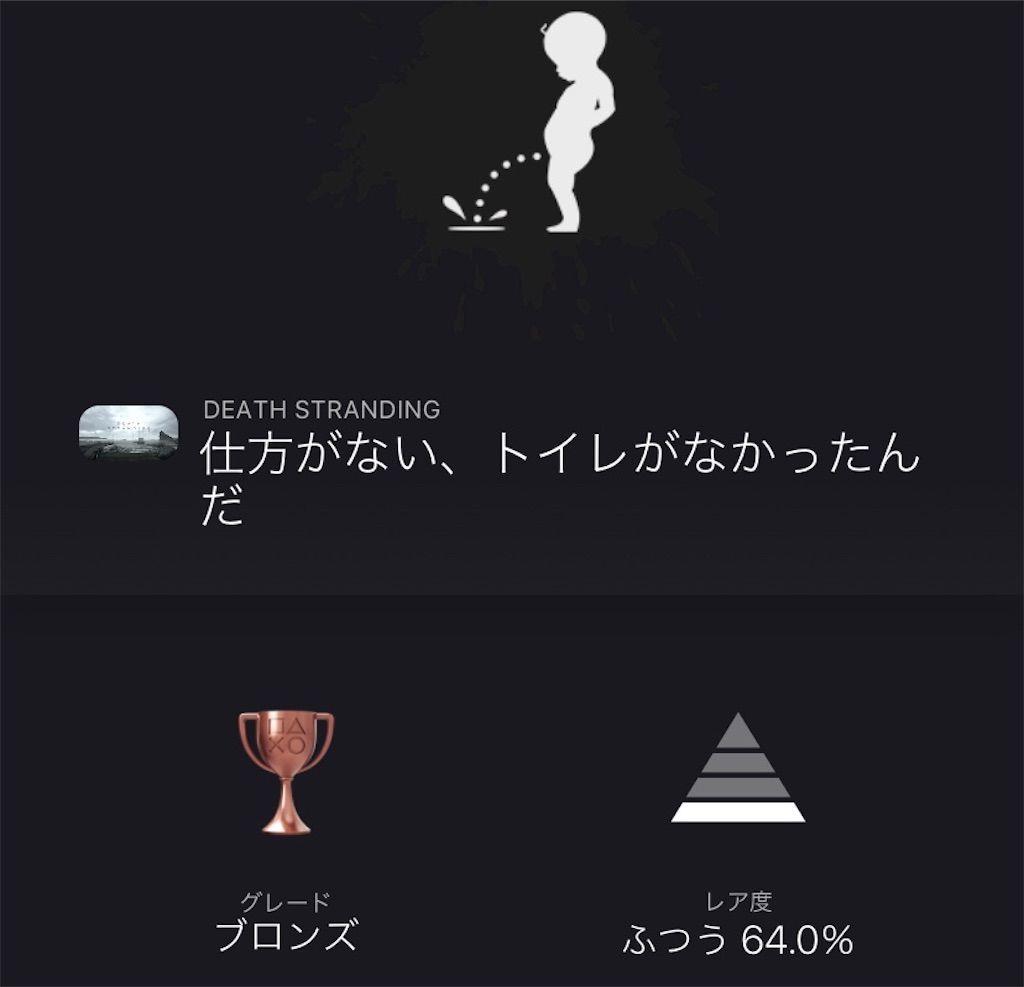 f:id:tatsutatsu2150:20201217085422j:plain