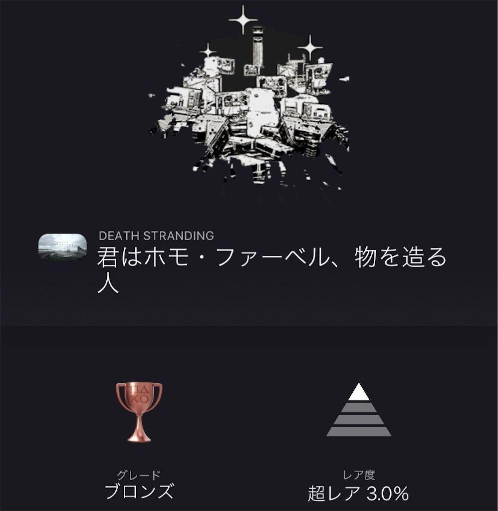 f:id:tatsutatsu2150:20201217085640j:plain