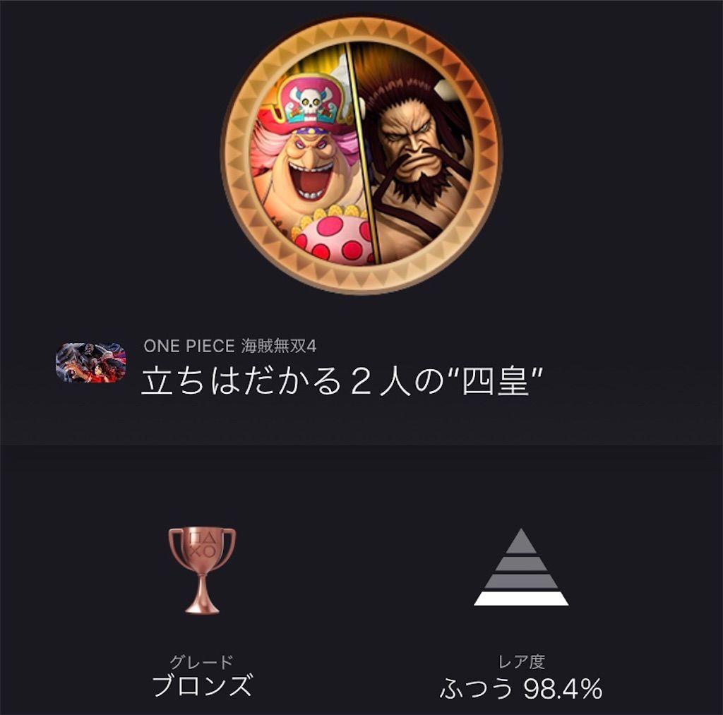 f:id:tatsutatsu2150:20201219061610j:plain