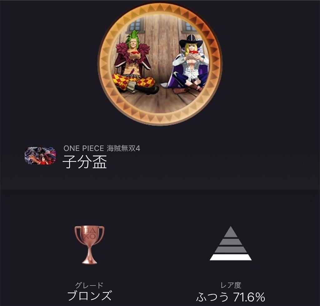 f:id:tatsutatsu2150:20201219061630j:plain
