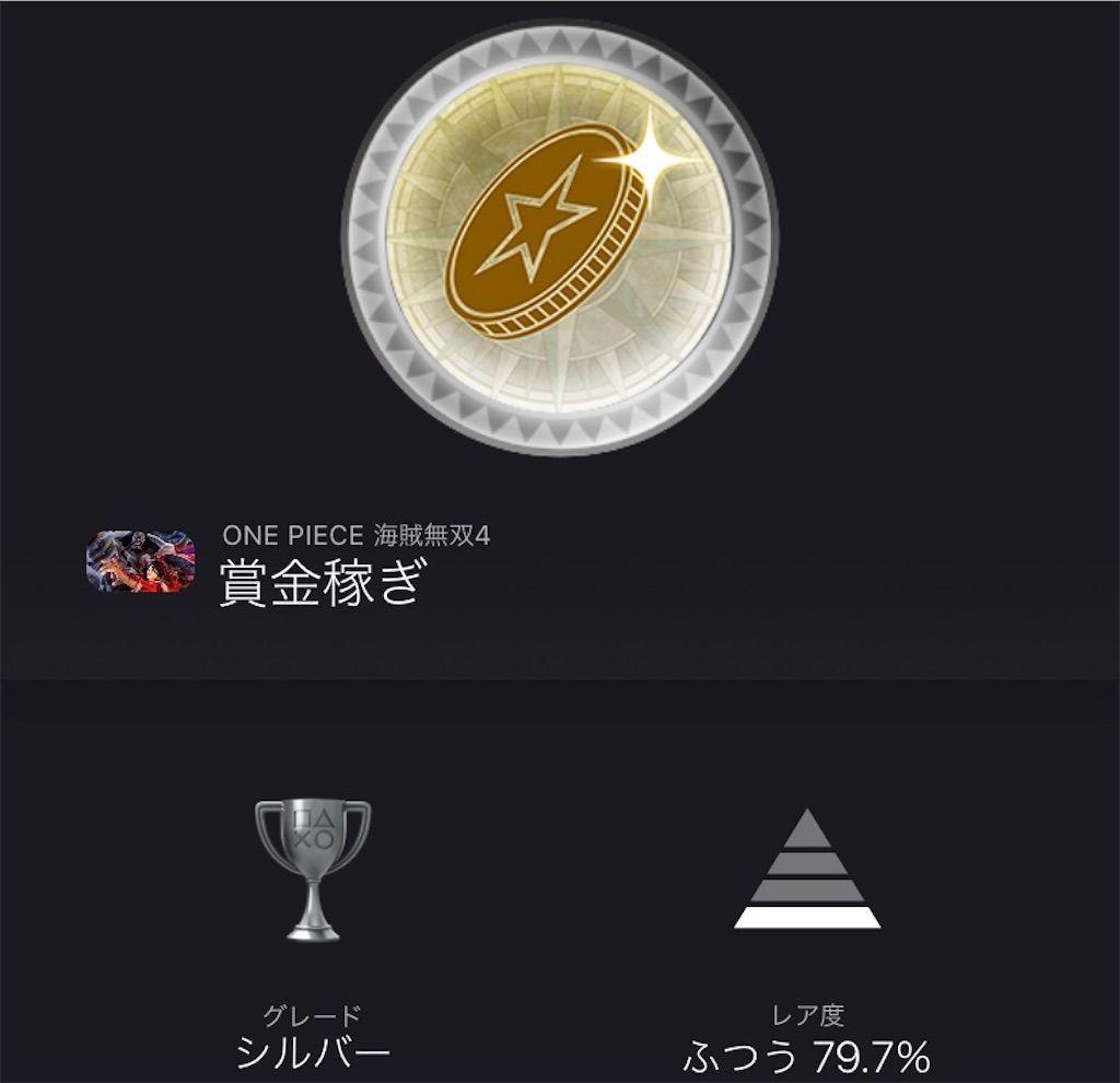 f:id:tatsutatsu2150:20201219063811j:plain