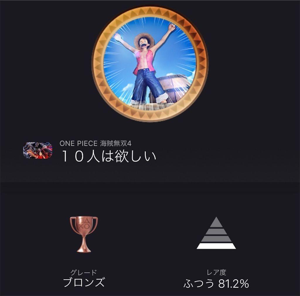 f:id:tatsutatsu2150:20201219063818j:plain
