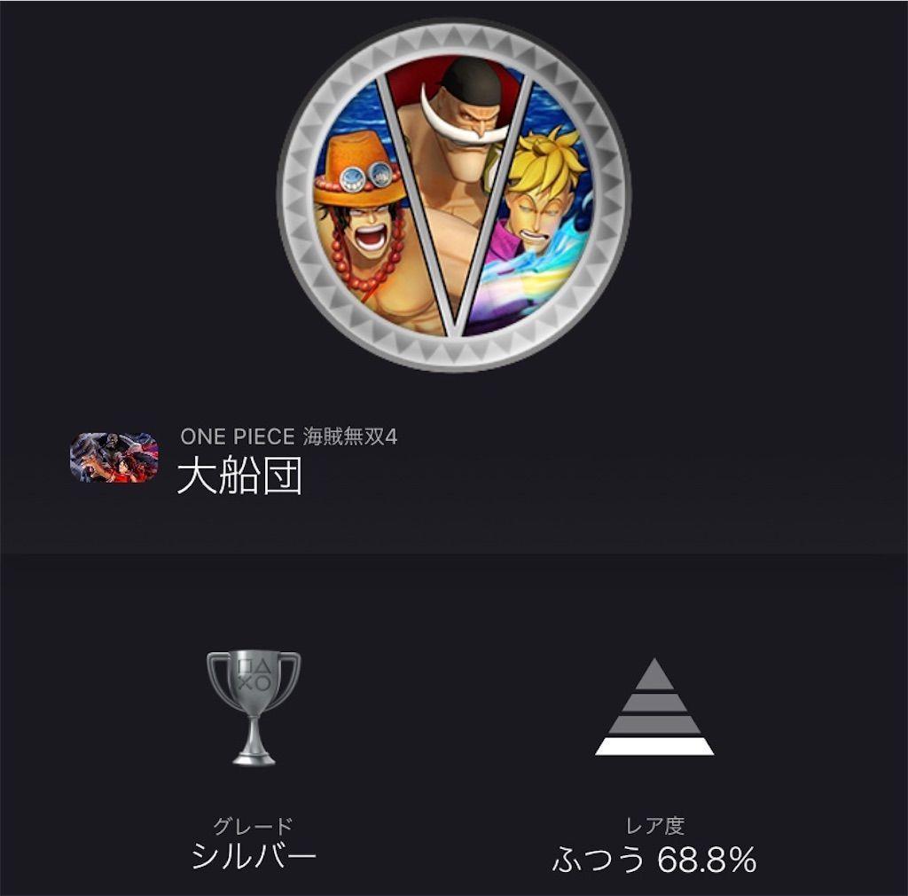 f:id:tatsutatsu2150:20201219063823j:plain