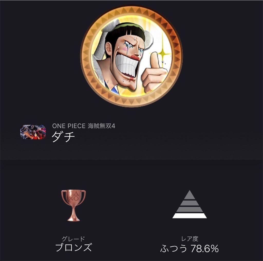 f:id:tatsutatsu2150:20201219064551j:plain