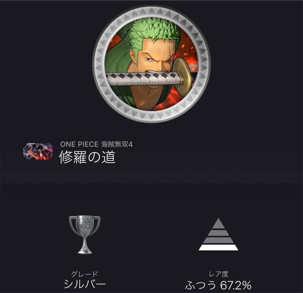 f:id:tatsutatsu2150:20201219065251j:plain