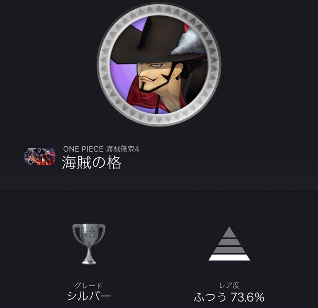 f:id:tatsutatsu2150:20201219065300j:plain