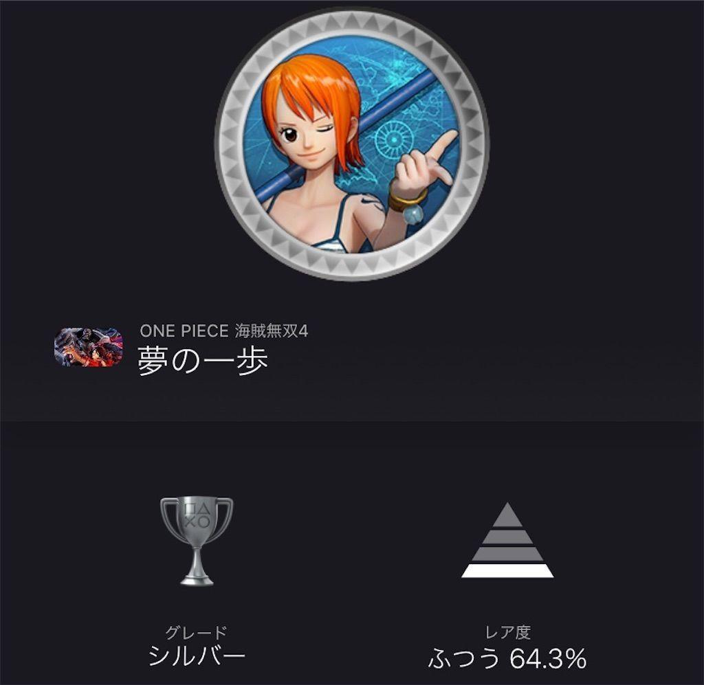 f:id:tatsutatsu2150:20201219070448j:plain