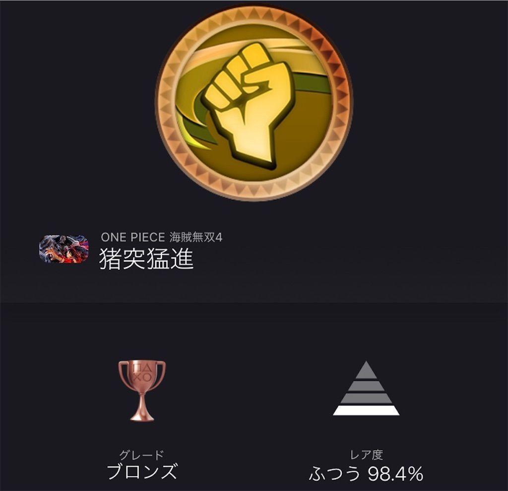 f:id:tatsutatsu2150:20201219070453j:plain