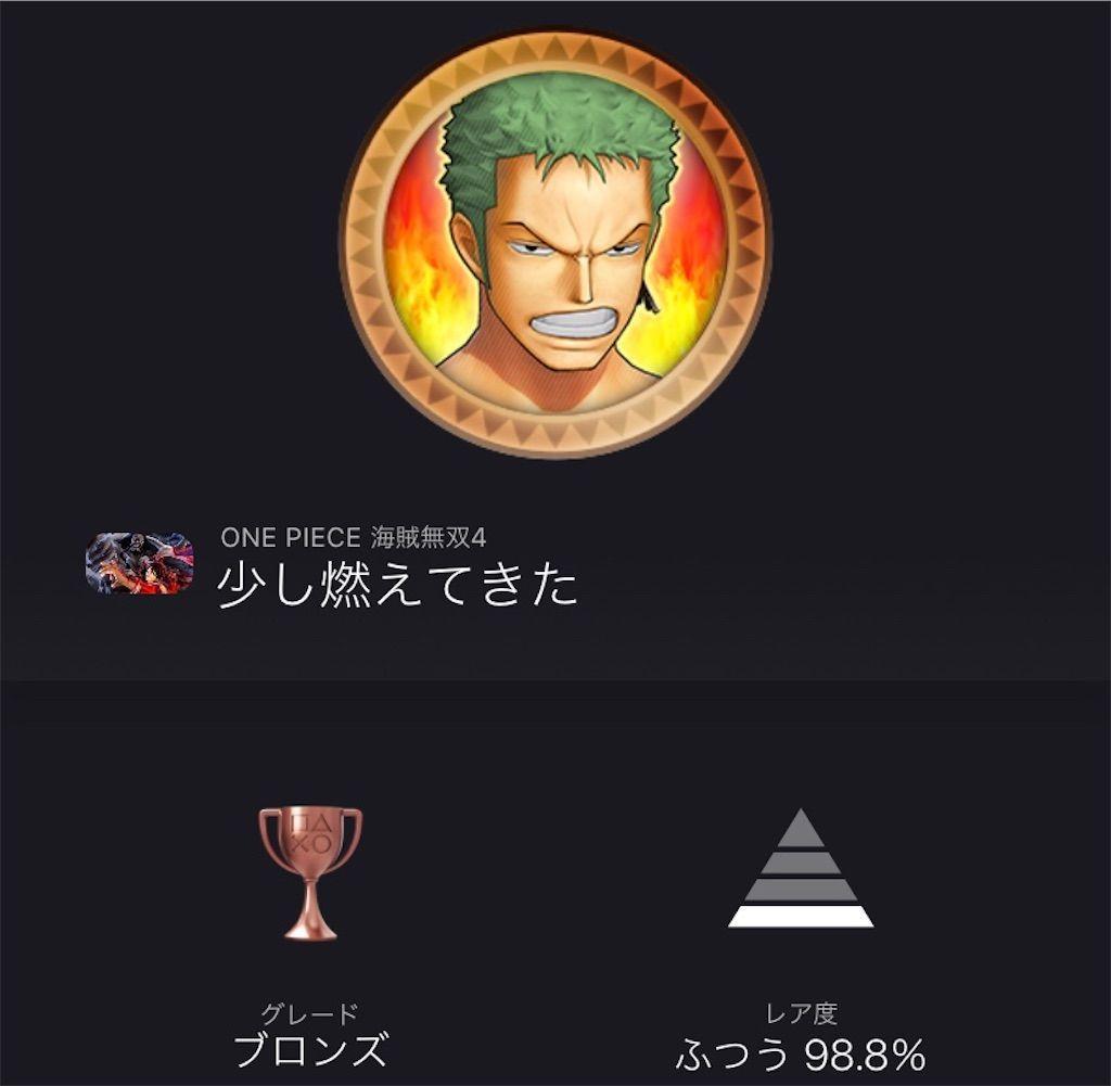 f:id:tatsutatsu2150:20201219071509j:plain