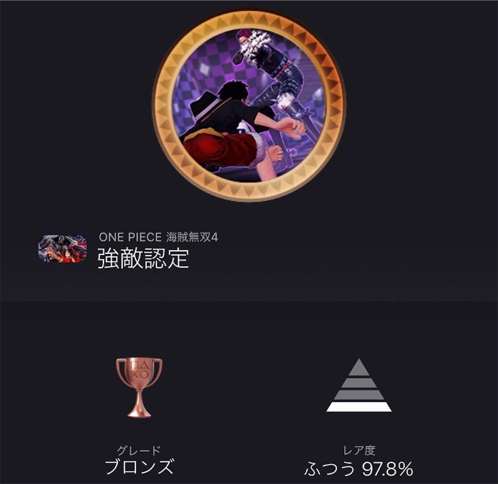f:id:tatsutatsu2150:20201219074350j:plain
