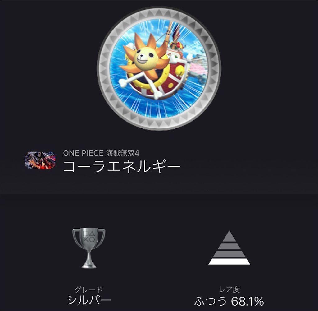 f:id:tatsutatsu2150:20201219074401j:plain
