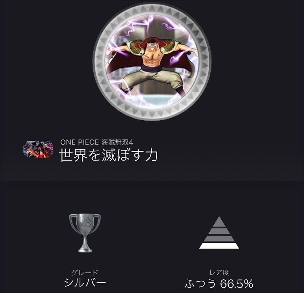 f:id:tatsutatsu2150:20201219074404j:plain