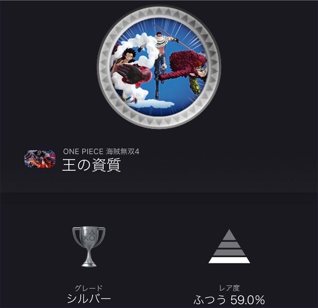 f:id:tatsutatsu2150:20201221003427j:plain