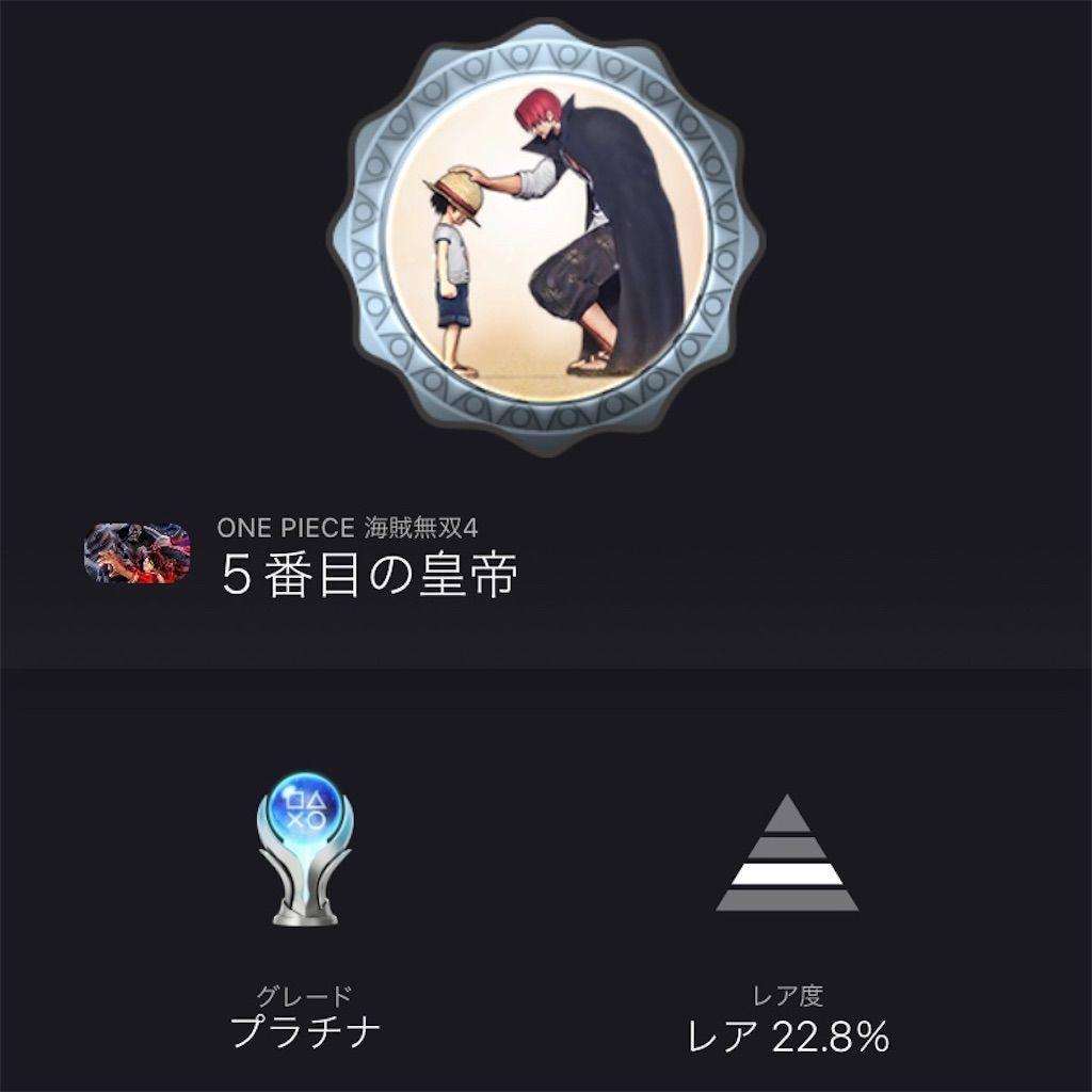f:id:tatsutatsu2150:20201221030500j:plain