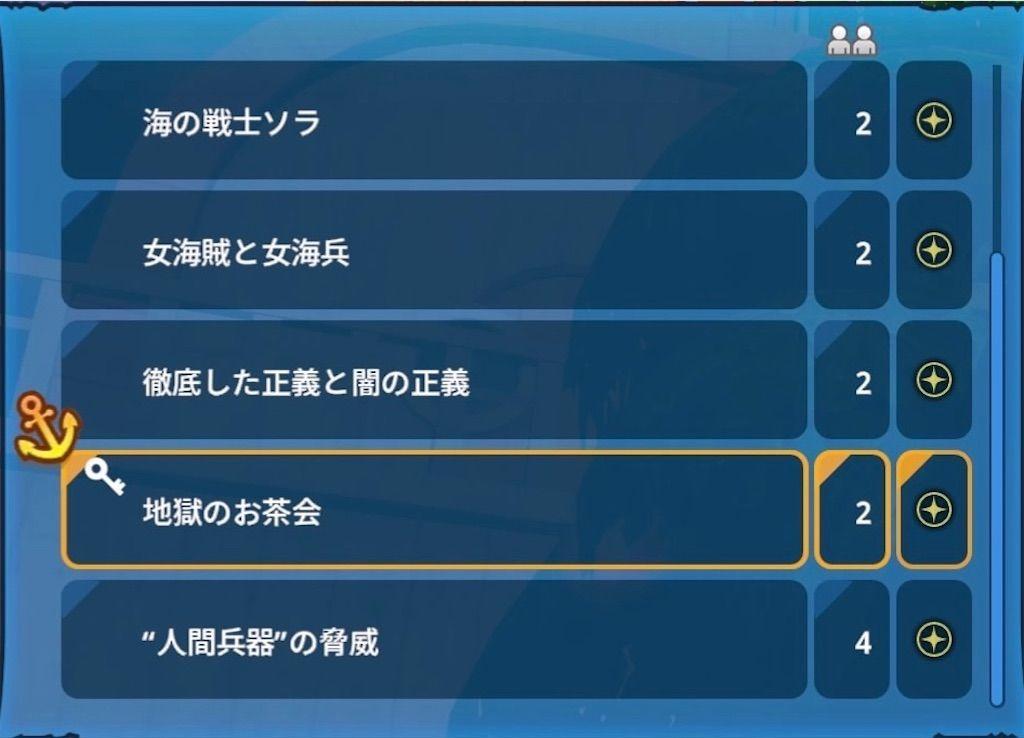 f:id:tatsutatsu2150:20201221030928j:plain