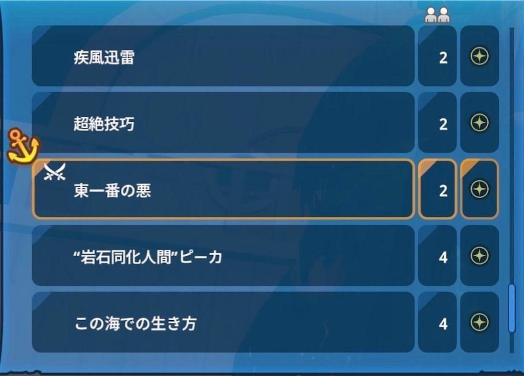 f:id:tatsutatsu2150:20201221030941j:plain