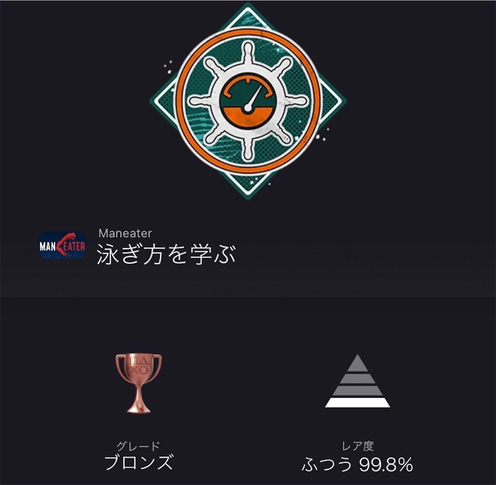 f:id:tatsutatsu2150:20201222150606j:plain
