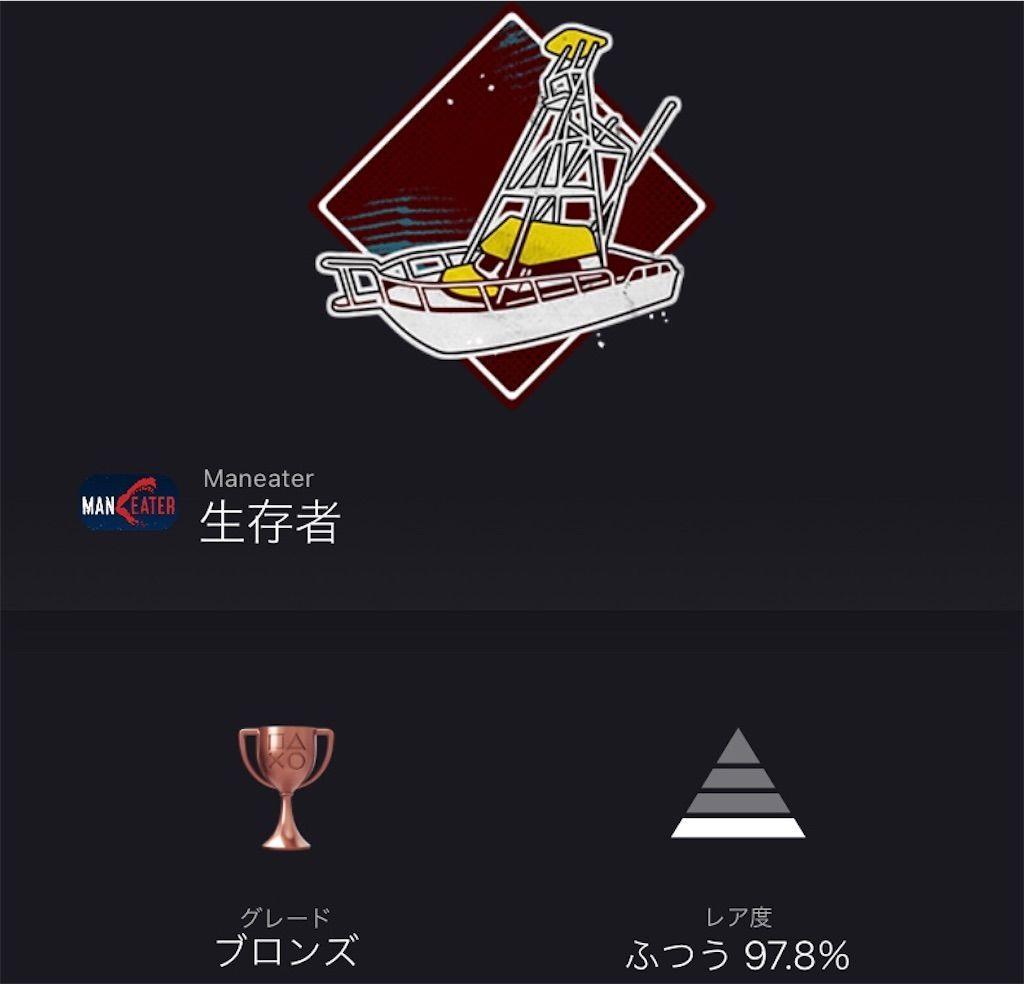 f:id:tatsutatsu2150:20201222151844j:plain