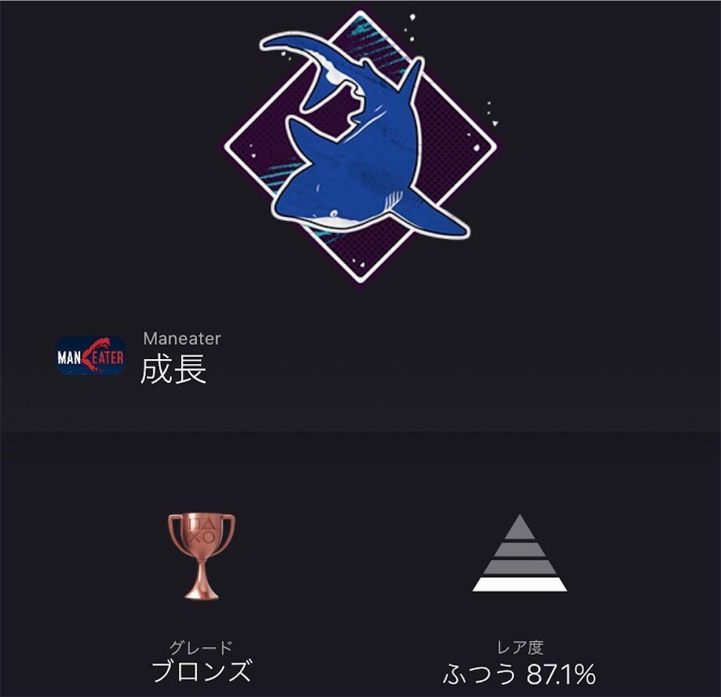 f:id:tatsutatsu2150:20201222155538j:plain