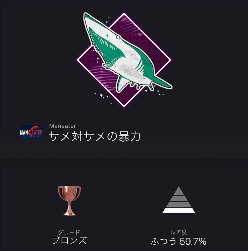 f:id:tatsutatsu2150:20201223053749j:plain
