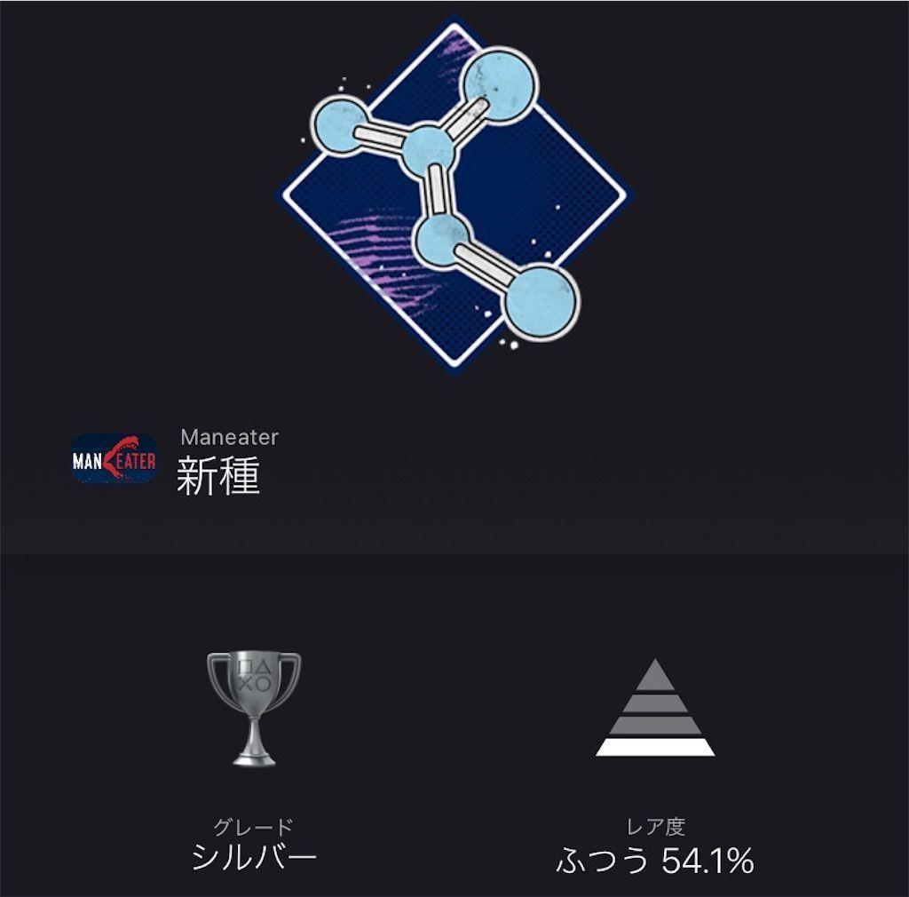 f:id:tatsutatsu2150:20201223062432j:plain