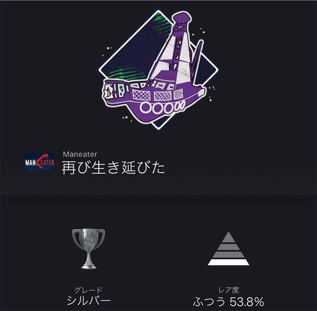 f:id:tatsutatsu2150:20201223063440j:plain