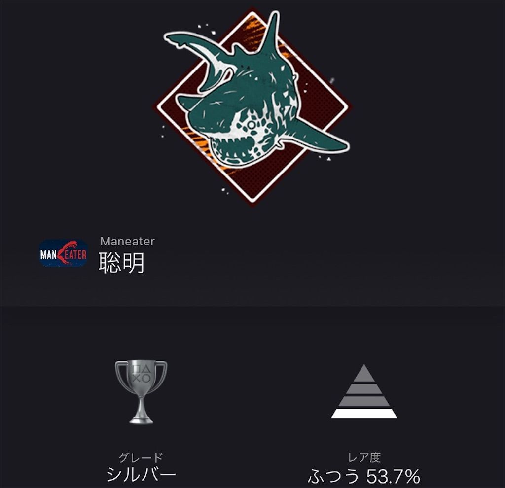f:id:tatsutatsu2150:20201223063729j:plain
