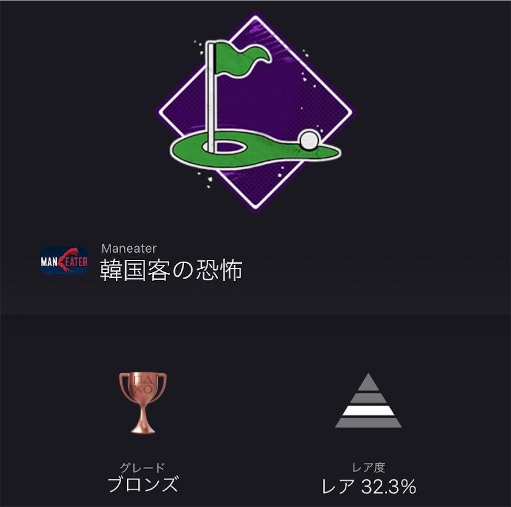 f:id:tatsutatsu2150:20201223071235j:plain