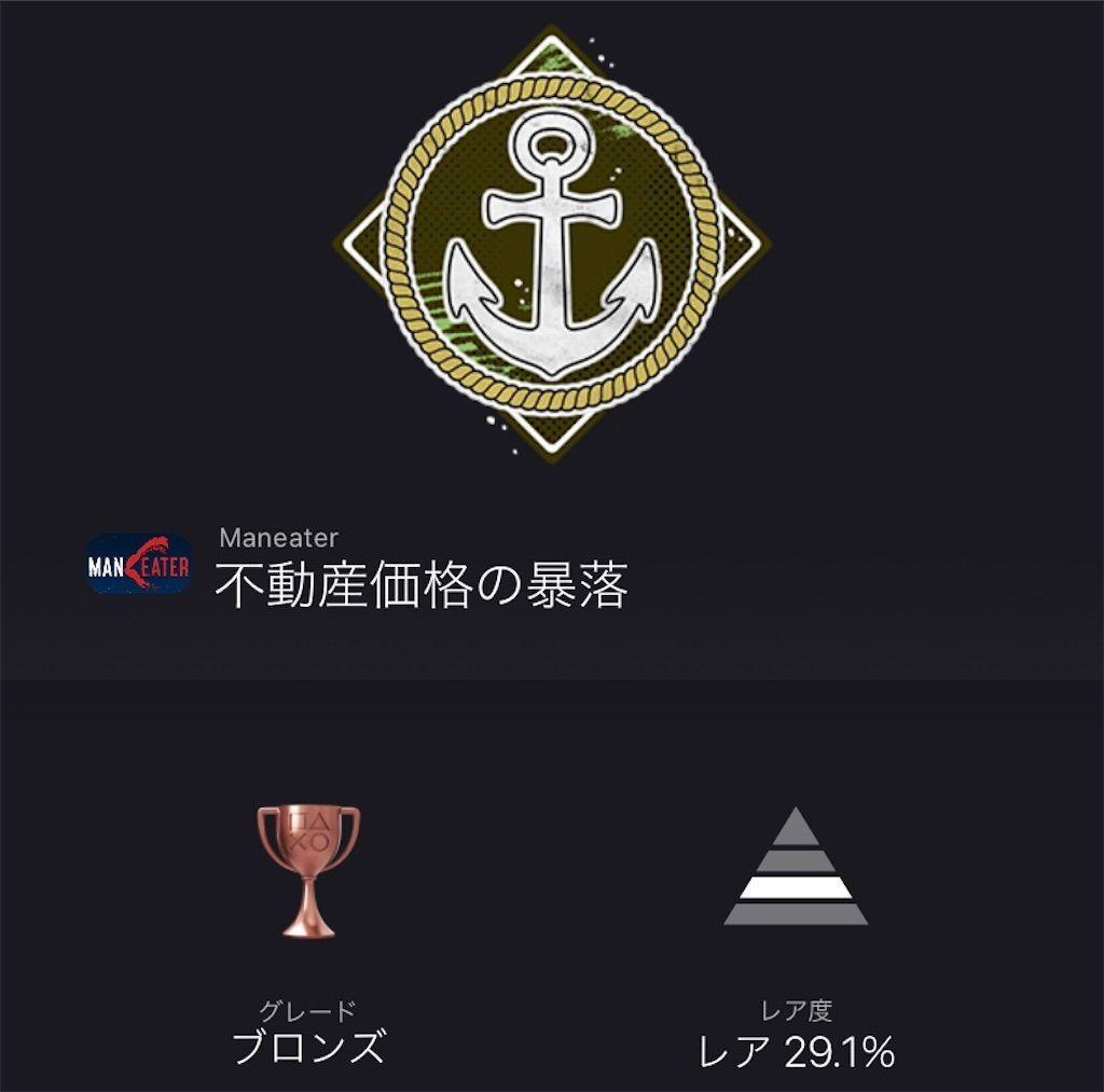 f:id:tatsutatsu2150:20201223073629j:plain