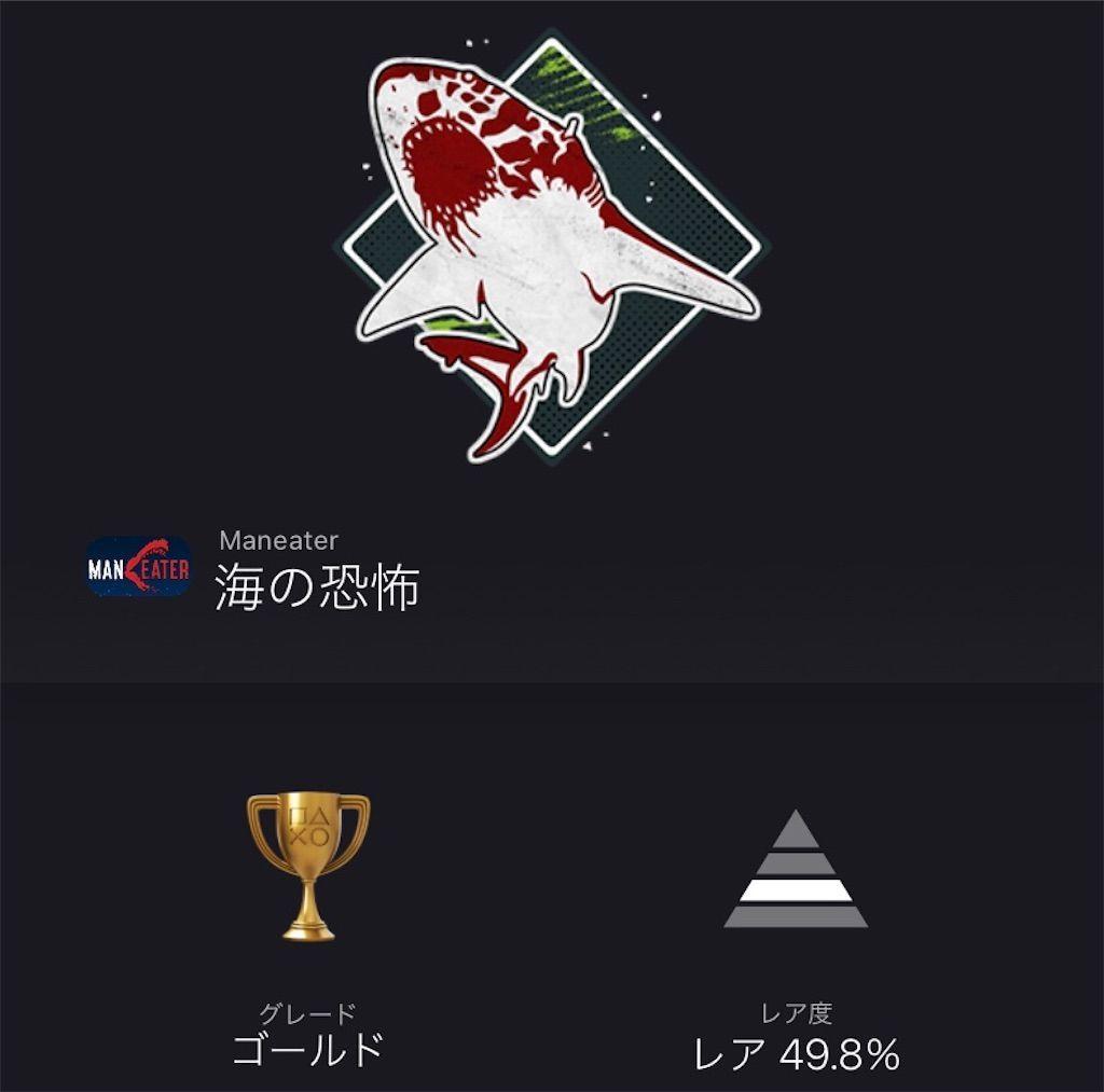 f:id:tatsutatsu2150:20201223085026j:plain