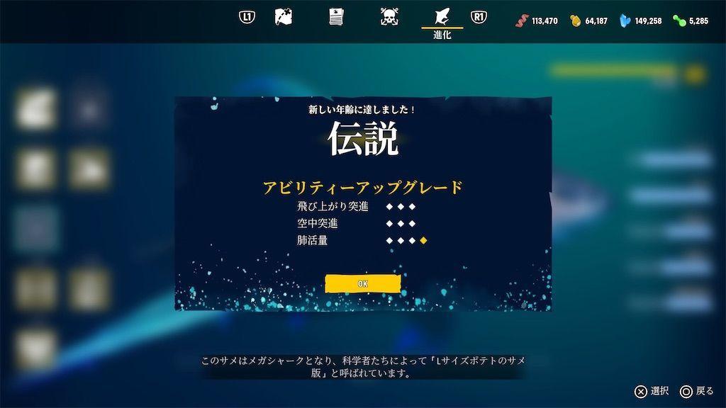 f:id:tatsutatsu2150:20201223085113j:plain