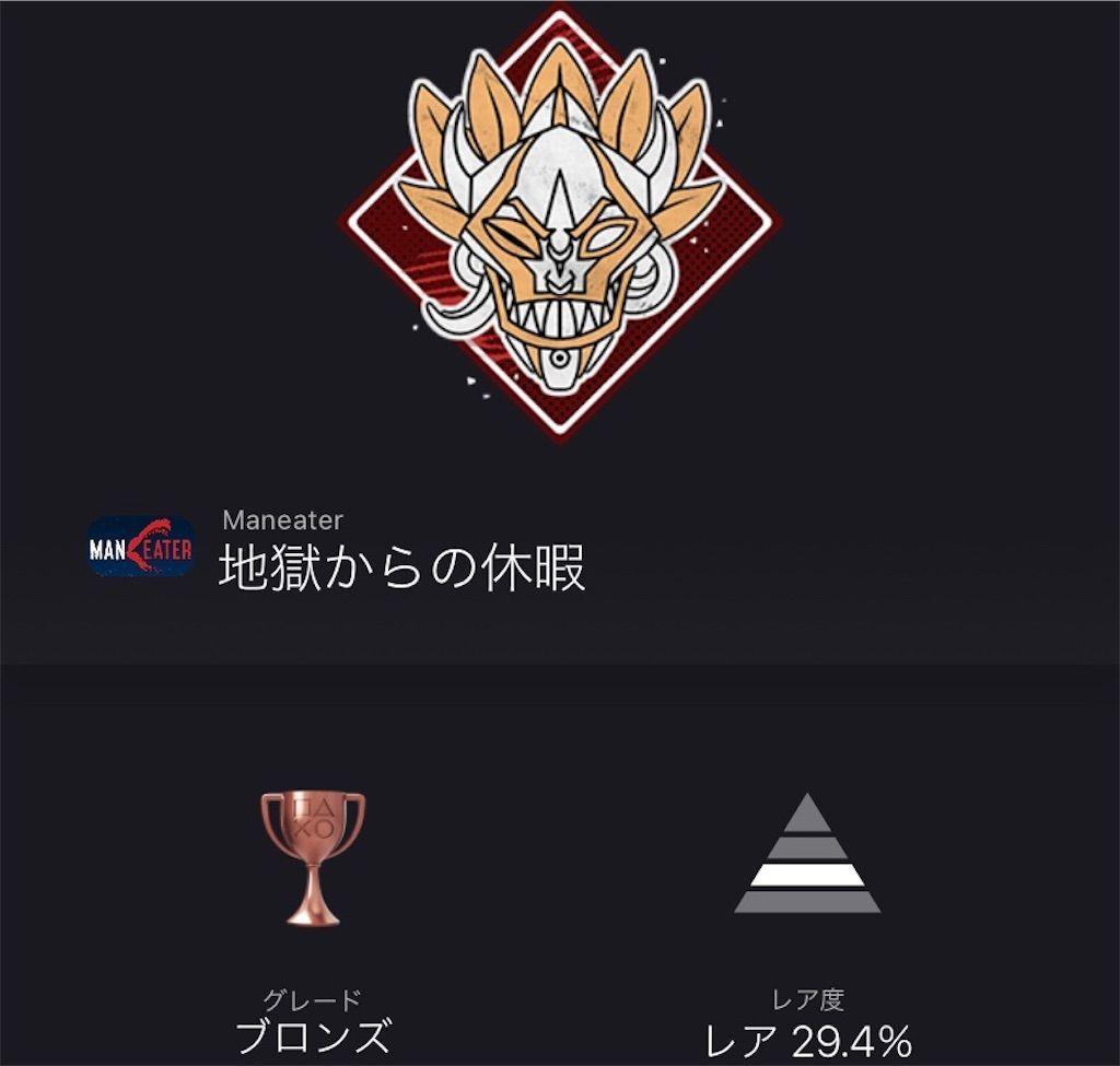 f:id:tatsutatsu2150:20201223085644j:plain